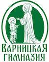 varnitskaya-gimnaziya-1